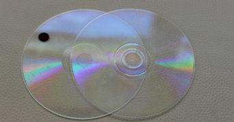 Průhledné CD